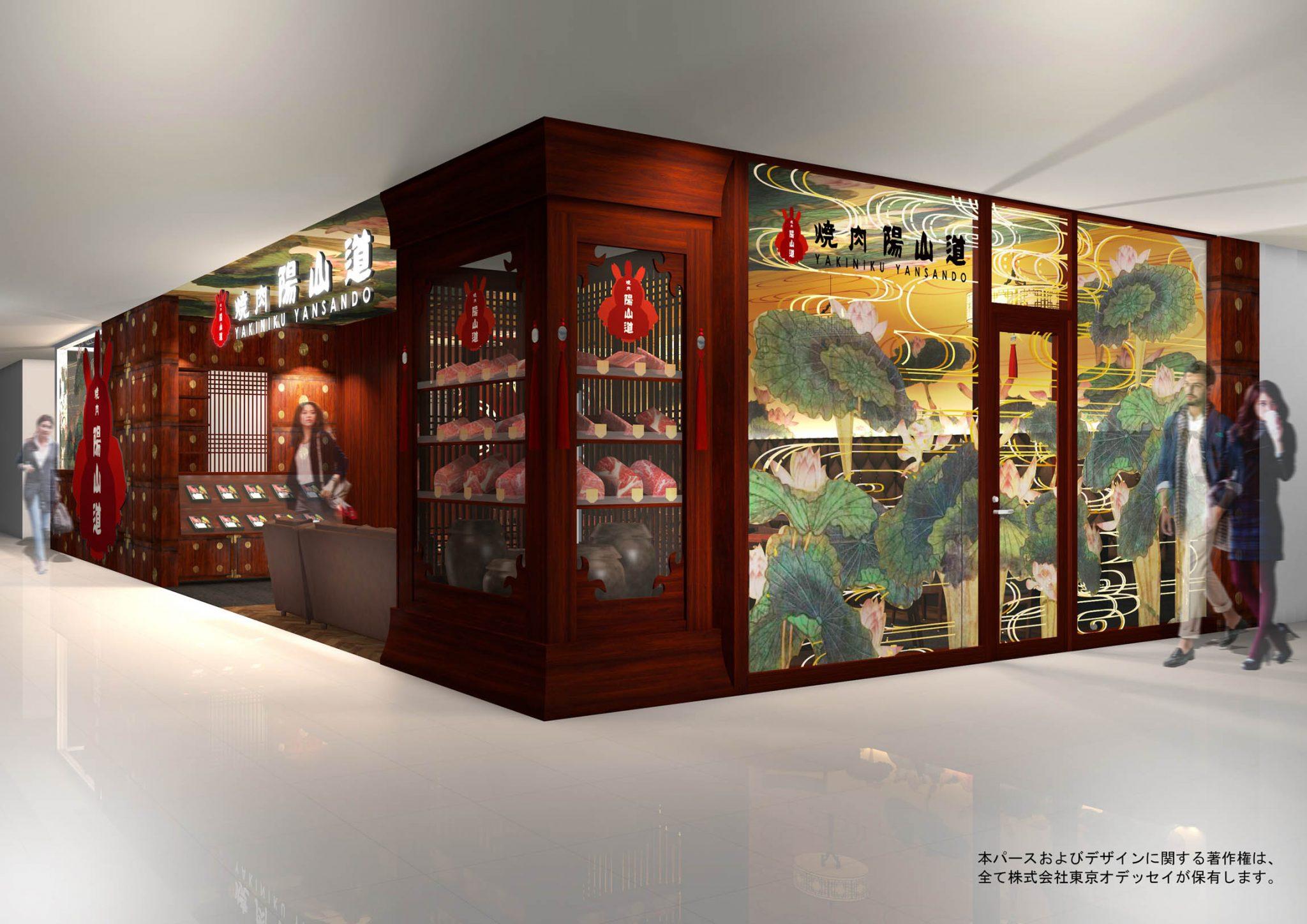 名門老舗焼肉店「焼肉 陽山道」が満を持してプロデュースする新感覚焼肉店が上野パルコに2017年11月オープン予定!<br>東京オデッセイ設計のオリエンタルで神秘的なデザインに包まれた店内は癒しに溢れています。