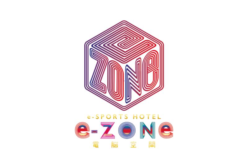 """国内初""""eスポーツ特化型ホテル""""「e-ZONe~電脳空間~」プレスリリースが続々配信!!!"""
