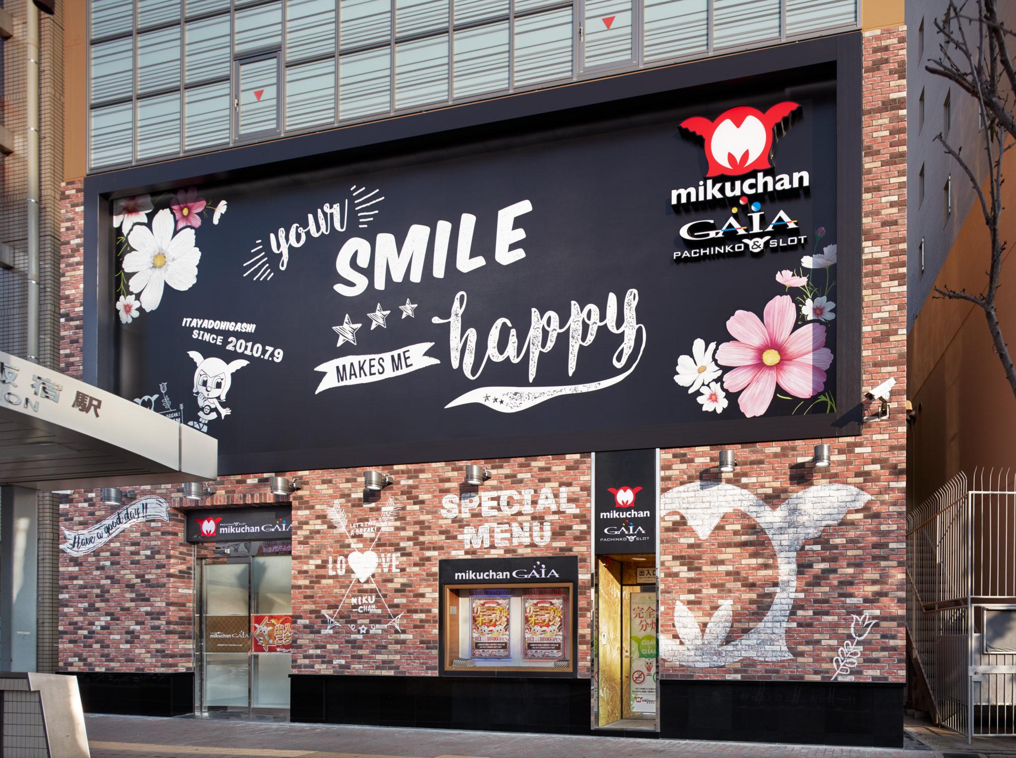女性でも入りやすい Brooklyn Style(ブルックリンスタイル) でファサード改装!!@神戸