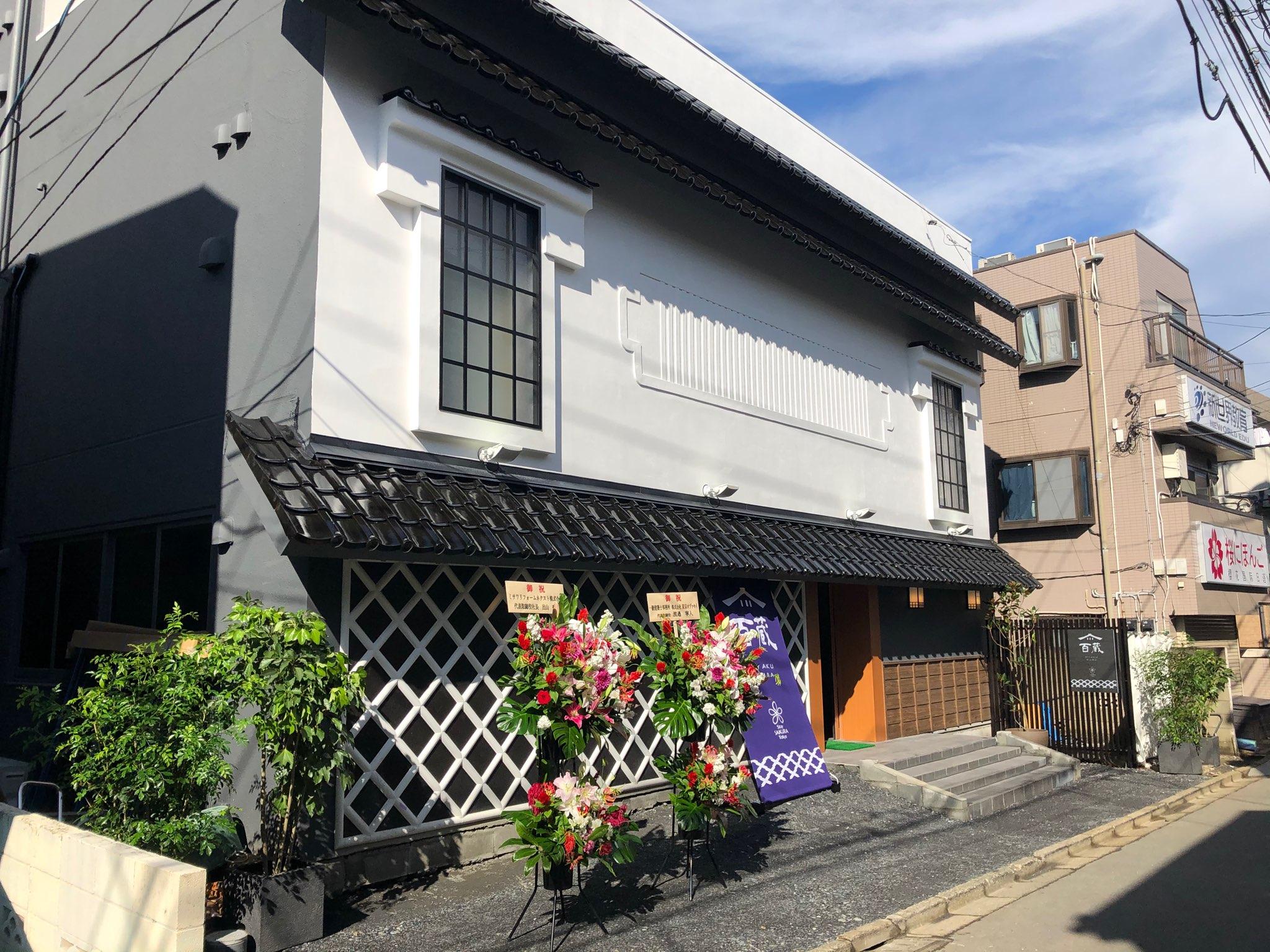 まもなくグランドオープン!新宿百人町テーマホテル完成内覧会が開催されました!