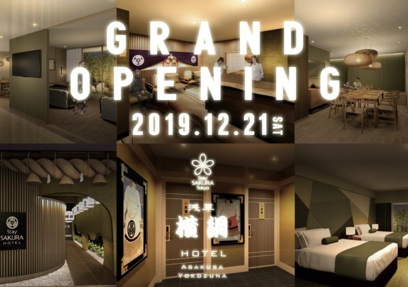 相撲テーマホテル「Stay SAKURA Tokyo 浅草横綱」 堂々グランドオープン!