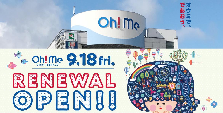 【Oh!Me 大津テラス】リニューアルオープンしました!!!