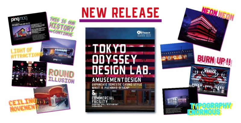 TOKYO ODYSSEY LTD.THIS IS DESIGN PHOTO BOOK!