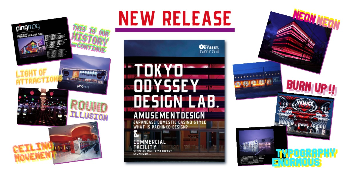 TOKYO ODYSSEY LTD.THIS IS DESIGN PHOTO BOOK!