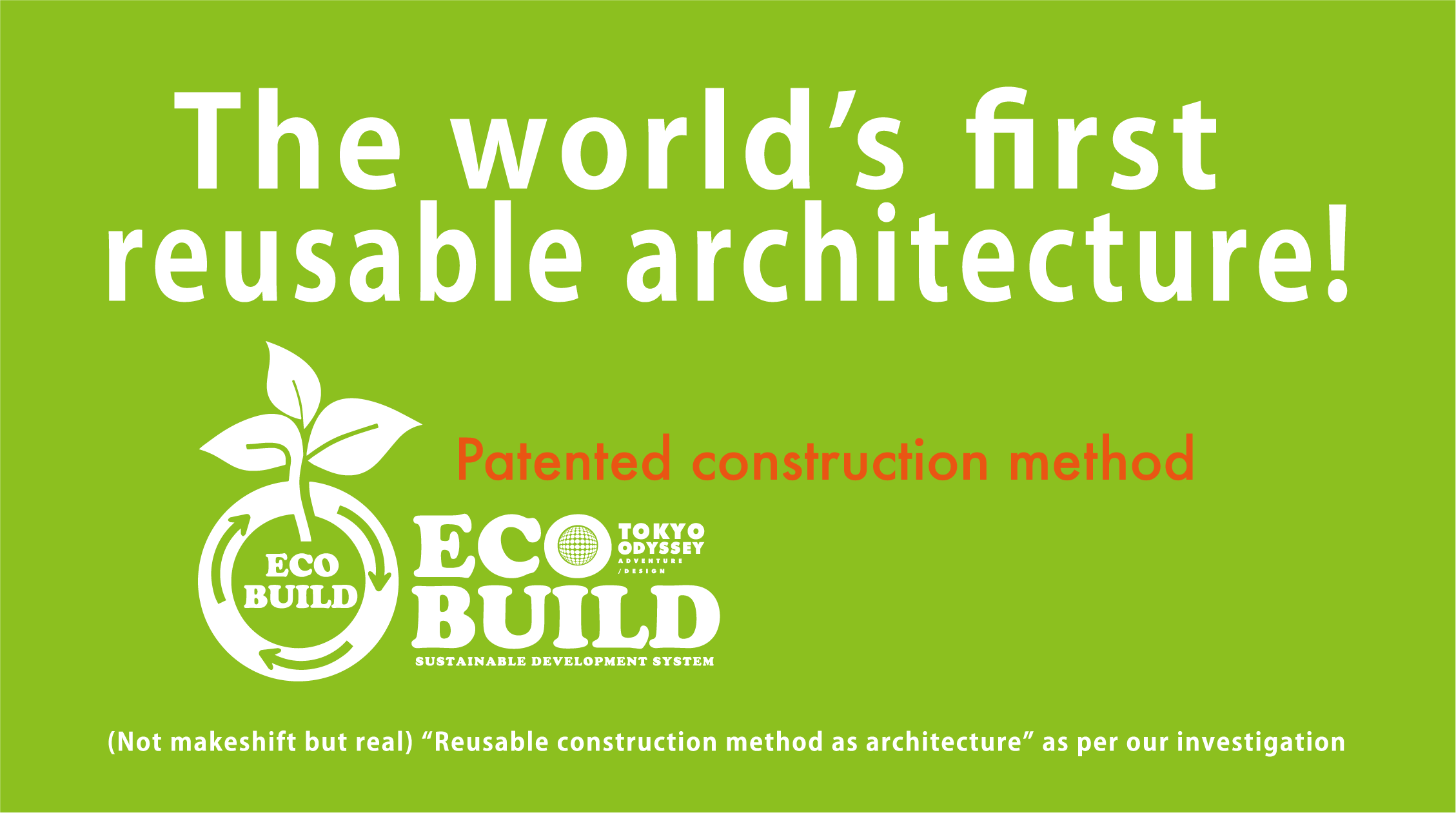 Connectable construction method《ECO BUILD》Now released!
